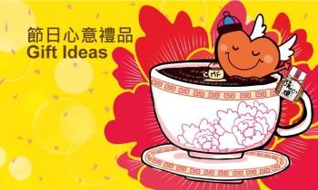 catalog/banner/cny.jpg